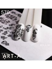 3D наклейки для дизайна ногтей 570