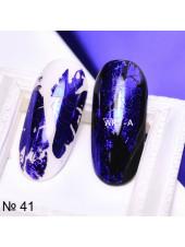 Фольга для дизайна ногтей ультрамарин №41