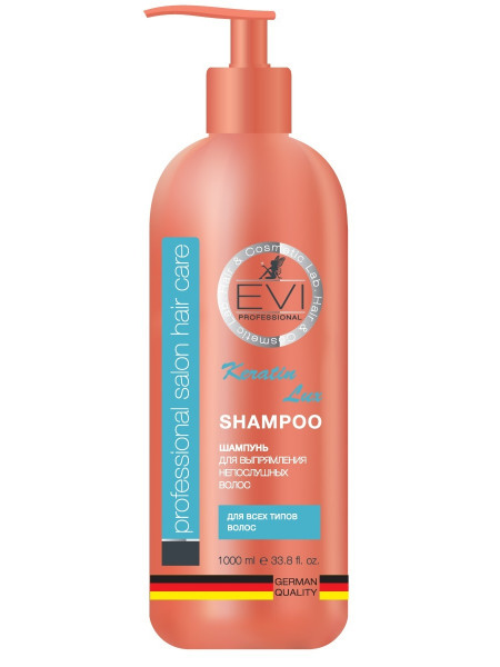 «EVI» Professional Шампунь  «Кератиновое выпрямление» для непослушных волос. 1000 мл
