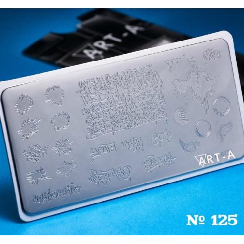 Пластина для стемпинга Art-A 125