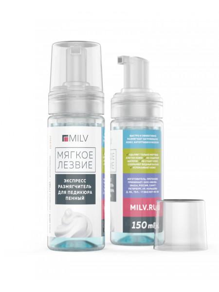 Экспресс-размягчитель для педикюра пенный «Мягкое лезвие» 150 мл. MILV